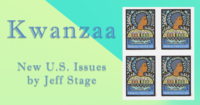 Kwanzaa - An Abundance of Holiday Stamps Part 3