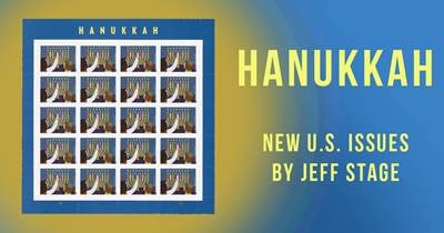 Hanukkah - An Abundance of Holiday Stamps Part 2