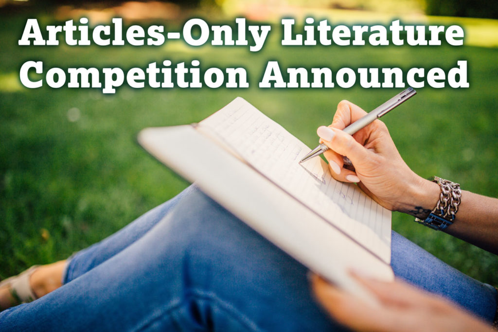 New Literature Competition Focuses on Shorter Works