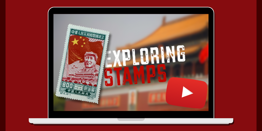 A used stamp shines light on Chinese postal history in new Exploring Stamps video