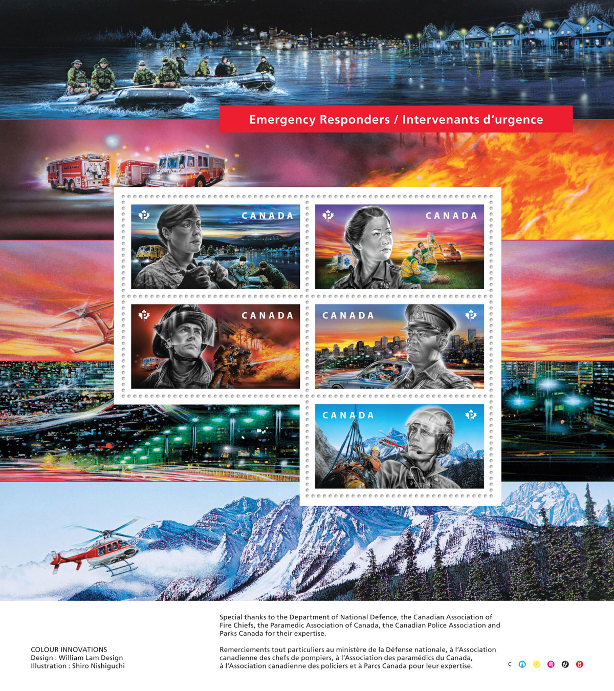 Five-Stamp Salute for Canada's Emergency Responders